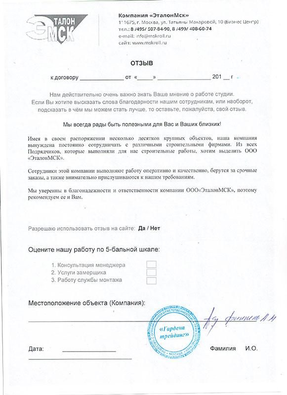 банк москвы в балашихе адрес режим работы